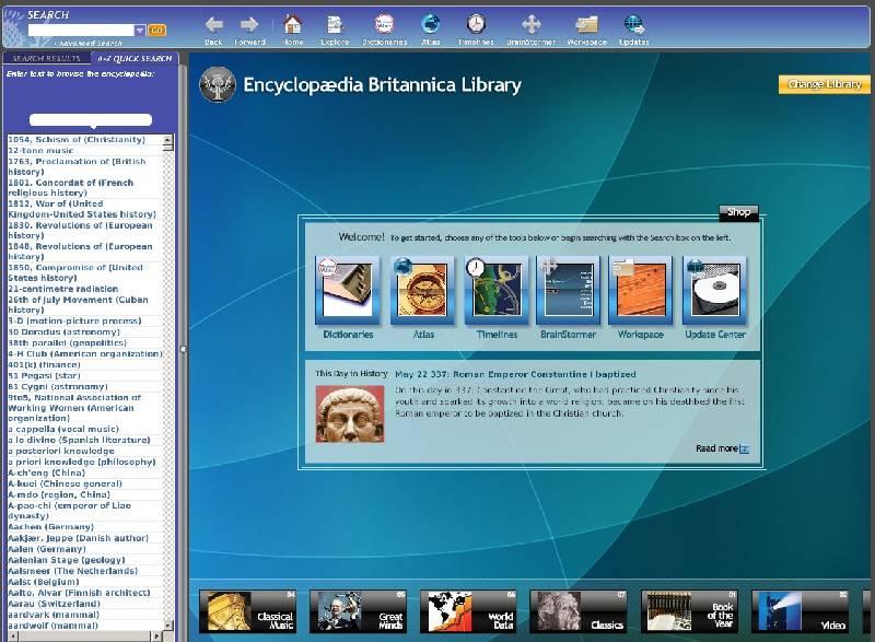 Иллюстрация 1 из 5 для Britannica 2009. Ultimate Edition (DVDpc)   Лабиринт - софт. Источник: Afina