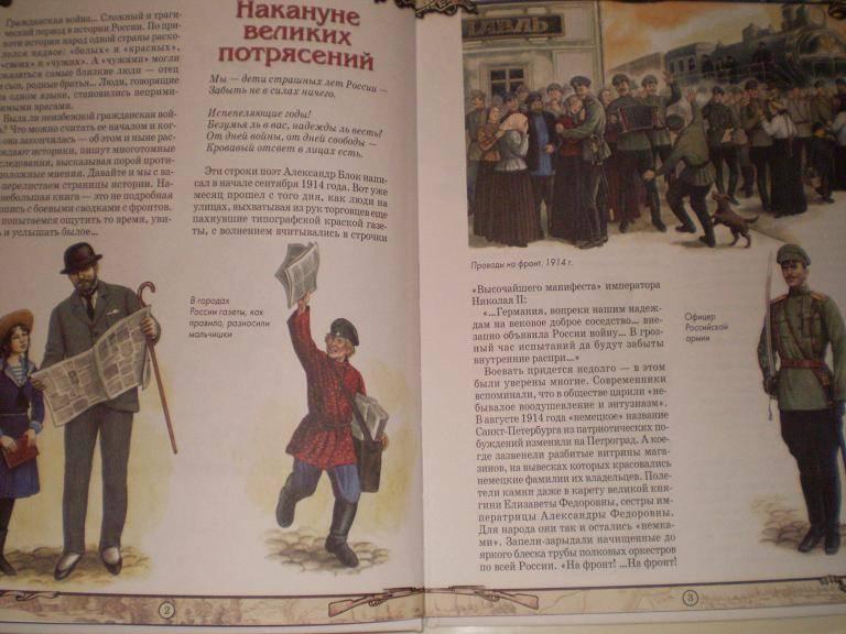 Иллюстрация 1 из 22 для Гражданская война - Алексей Клиентов | Лабиринт - книги. Источник: Ирина