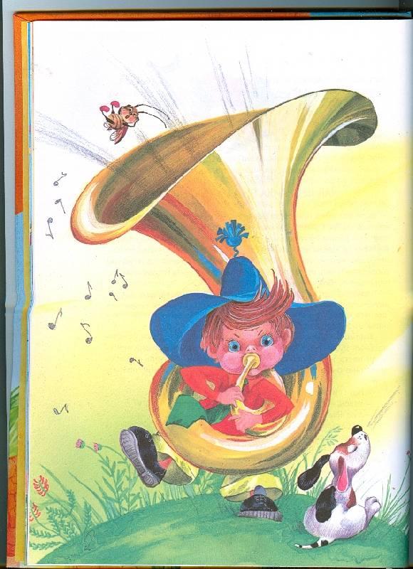 Иллюстрация 1 из 56 для Большая книга Незнайки - Николай Носов | Лабиринт - книги. Источник: Ланадиана