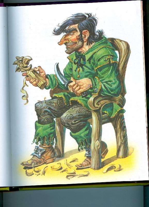 Иллюстрация 1 из 47 для Урфин Джюс и его деревянные солдаты - Александр Волков | Лабиринт - книги. Источник: Ланадиана