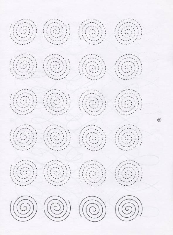 Иллюстрация 1 из 8 для Узоры для развития тонкой моторики дошкольников. - Боричева, Сазонова | Лабиринт - книги. Источник: Ксю