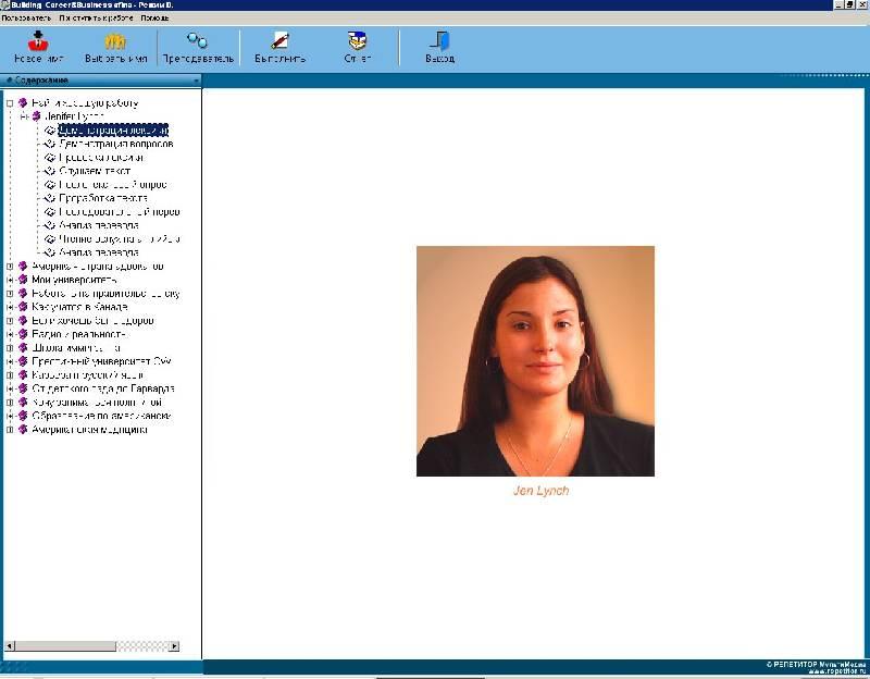 Иллюстрация 1 из 6 для Открваем мир. Говорим откровенно. Строим карьеру и бизнес: 3 CD-ROM | Лабиринт - софт. Источник: Afina