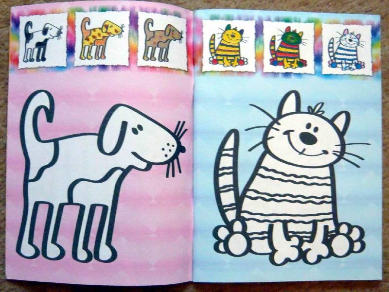 Иллюстрация 1 из 6 для Супер-пупер для малышей от 3 до 5 лет   Лабиринт - книги. Источник: Jull