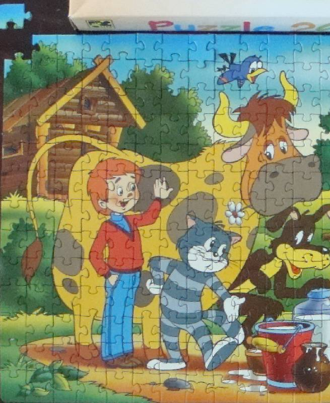 Иллюстрация 1 из 3 для Step Puzzle-260 (74010) Простоквашино | Лабиринт - игрушки. Источник: Иванова  Екатерина