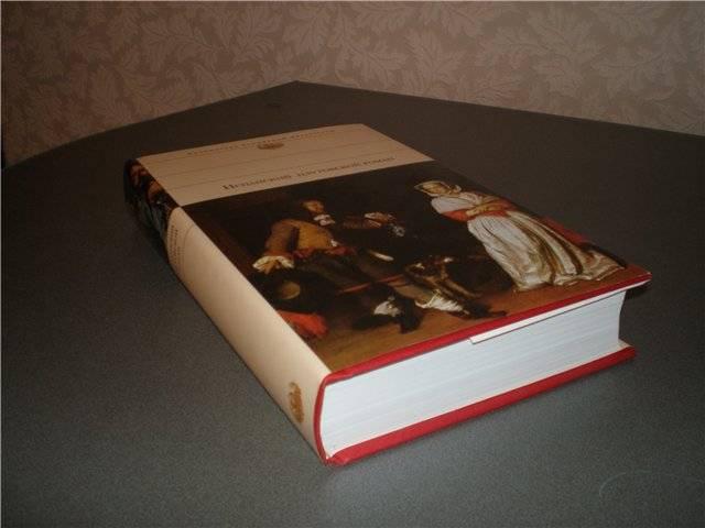 Иллюстрация 1 из 5 для Испанский плутовской роман - Де, Эспинель, Гевара | Лабиринт - книги. Источник: Гостья