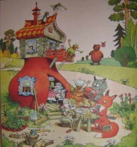 Иллюстрация 1 из 22 для Гуси-лебеди. Русские сказки | Лабиринт - книги. Источник: Maxima