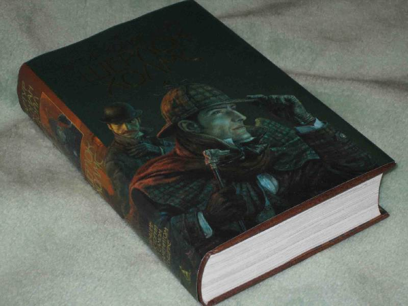 Иллюстрация 1 из 15 для Шерлок Холмс: Повести и рассказы - Артур Дойл | Лабиринт - книги. Источник: Трухина Ирина