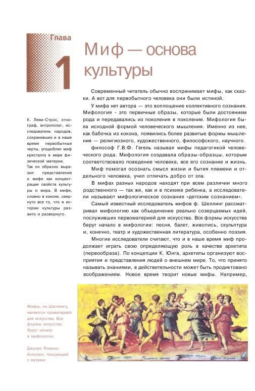 Иллюстрация 1 из 17 для Мировая литература от античности до Ренессанса - Наталия Хаткина | Лабиринт - книги. Источник: Joker