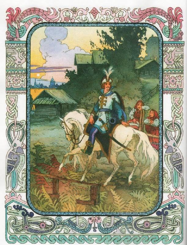 Картинки сказка о мертвой царевне и о 7 богатырях 11