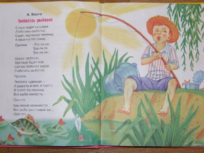 Иллюстрация 1 из 24 для Песенки для детей | Лабиринт - книги. Источник: Panty