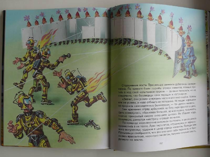 осцилляторы стратегии тайна заброшенного замка читать с иллюстрациями чему снятся