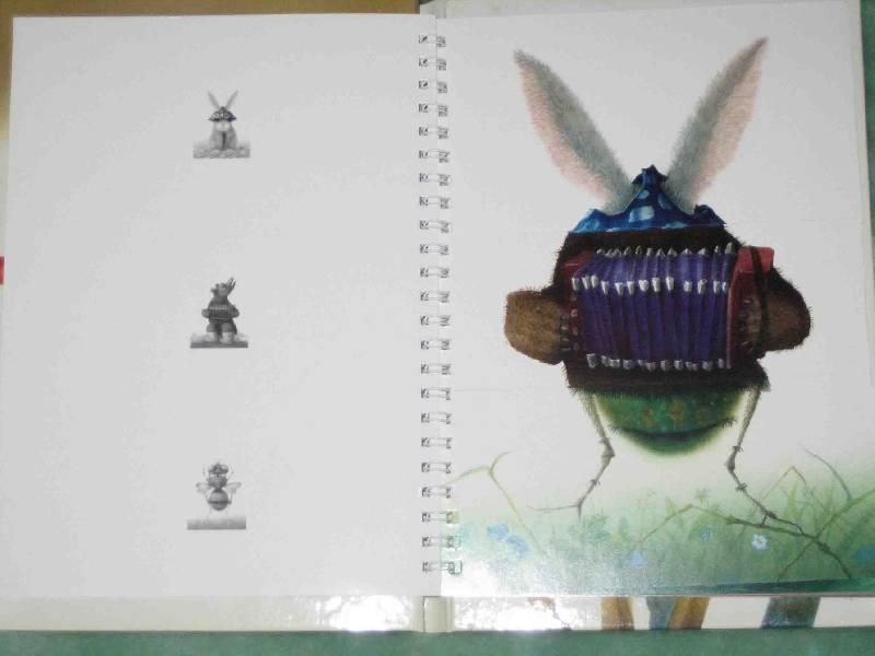 Иллюстрация 1 из 14 для Большая путаница (маленькая белая) | Лабиринт - книги. Источник: Трухина Ирина