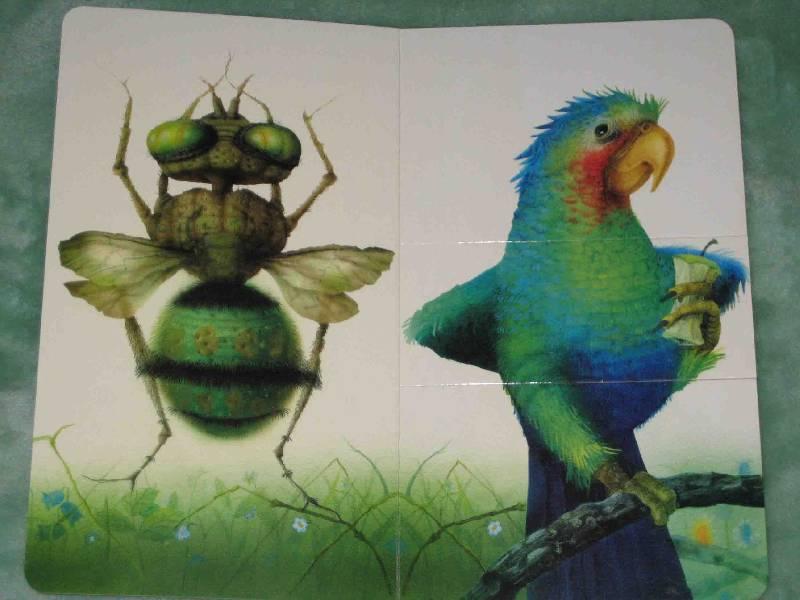 Иллюстрация 1 из 6 для Большая путаница (большая синяя) | Лабиринт - книги. Источник: Трухина Ирина