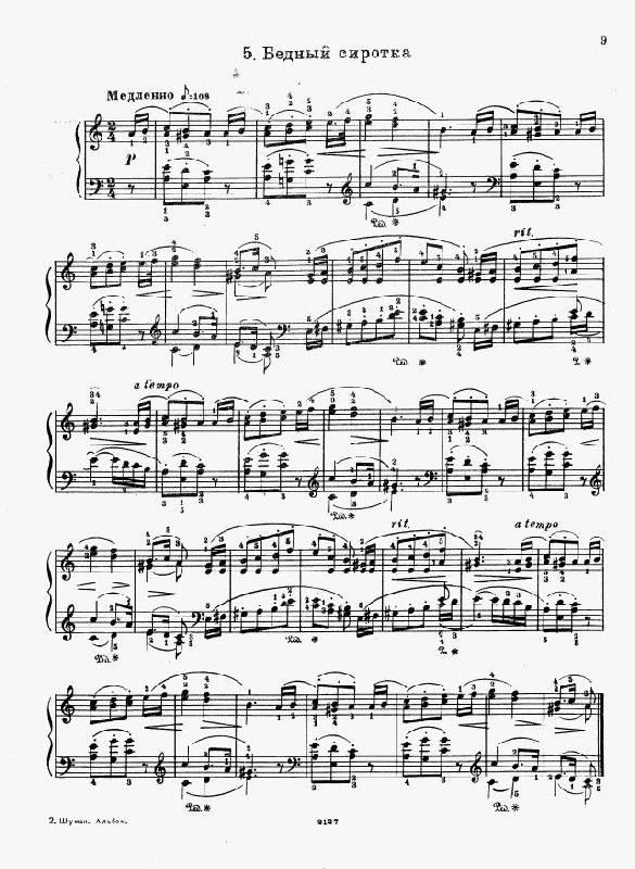 Купить, фортепианный цикл роберта шумана ноты них