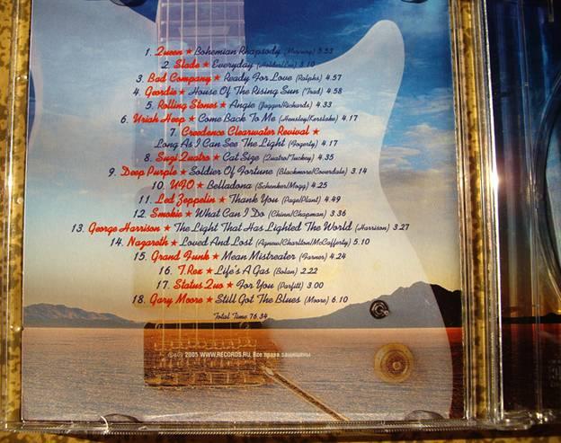 Иллюстрация 1 из 3 для CD Rock Ballads Gold | Лабиринт - аудио. Источник: OOlga