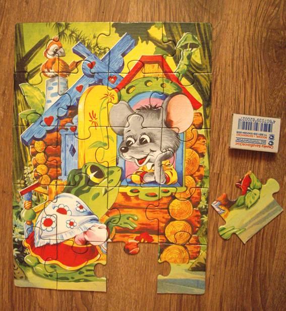 Иллюстрация 1 из 3 для Пазл-20 макси. Теремок (00194) | Лабиринт - игрушки. Источник: OOlga