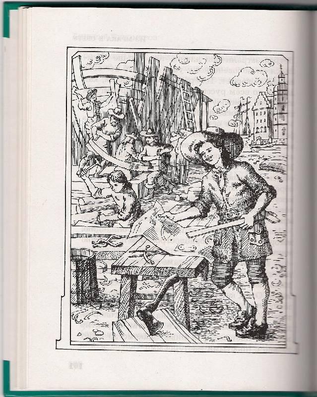 Иллюстрация 1 из 16 для Рассказы о Петре Великом | Лабиринт - книги. Источник: мама малыша
