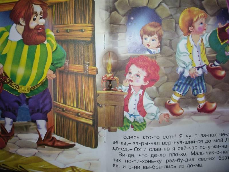 Иллюстрация 1 из 5 для Читаем по слогам: Мальчик-с-пальчик | Лабиринт - книги. Источник: Tiger.