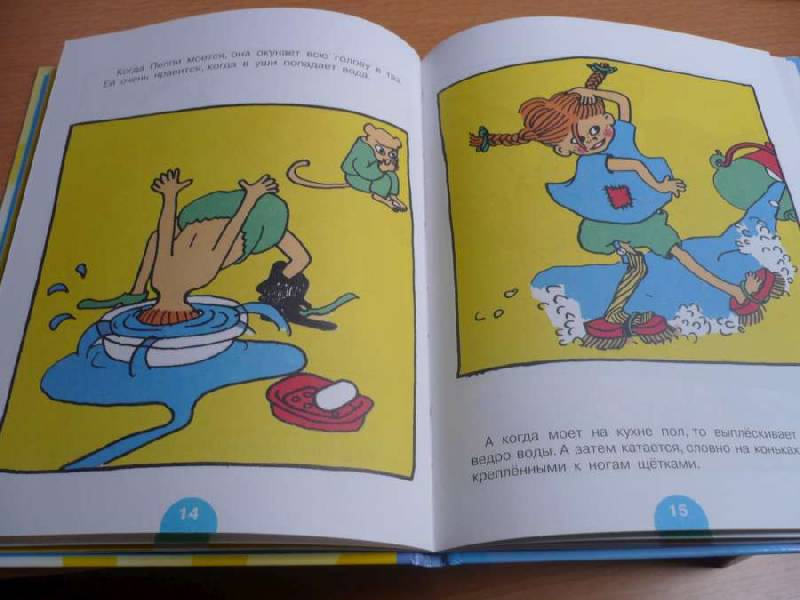 иллюстрация к книге пеппи длинный чулок