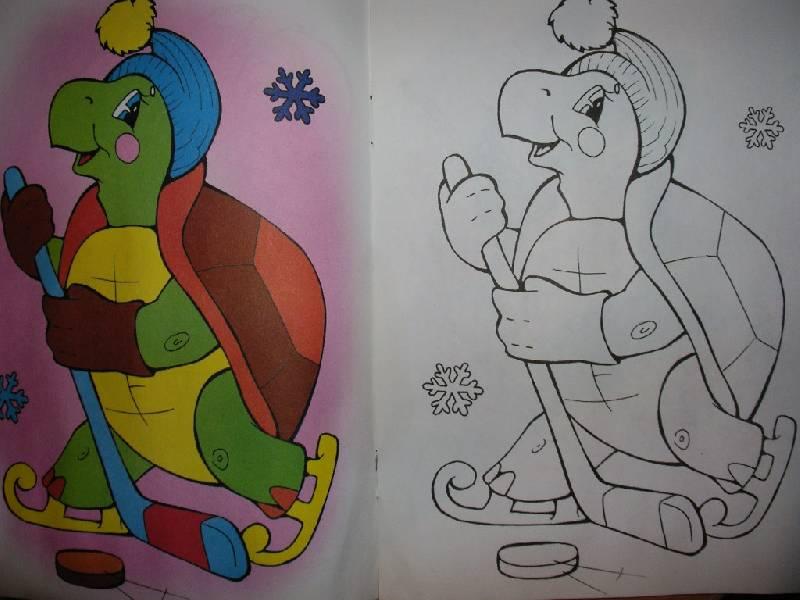 Иллюстрация 1 из 2 для Посмотри и раскрась (волк и мяч) | Лабиринт - книги. Источник: Tiger.