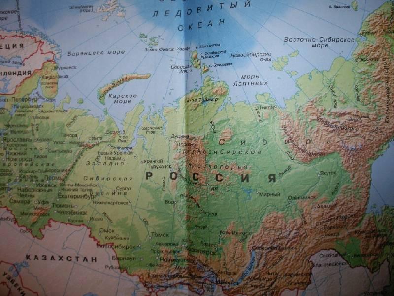 Иллюстрация 1 из 6 для Дневник российского школьника (ДРЛФ4805) | Лабиринт - канцтовы. Источник: Tiger.