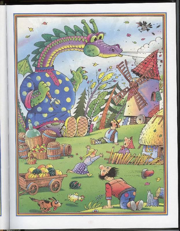 Иллюстрация 1 из 34 для Сказки народов мира. Переводы и пересказы | Лабиринт - книги. Источник: Igra