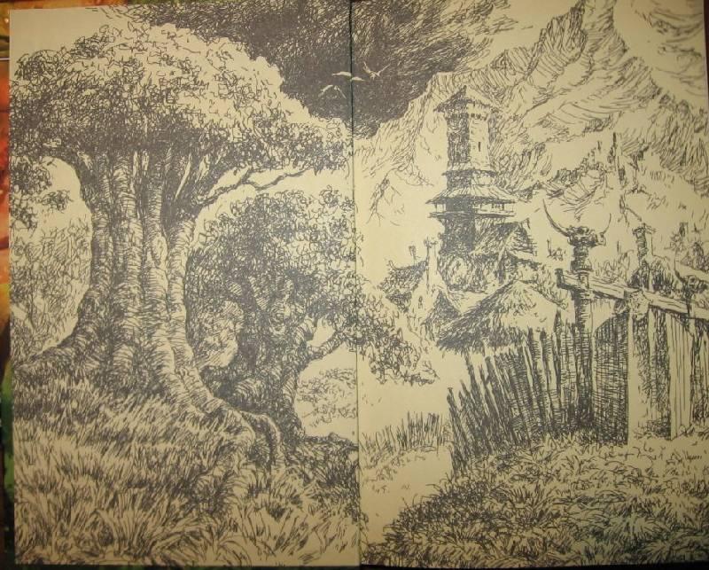 Иллюстрация 1 из 3 для Пришествие Хиспа - Павел Миротворцев   Лабиринт - книги. Источник: Флинкс