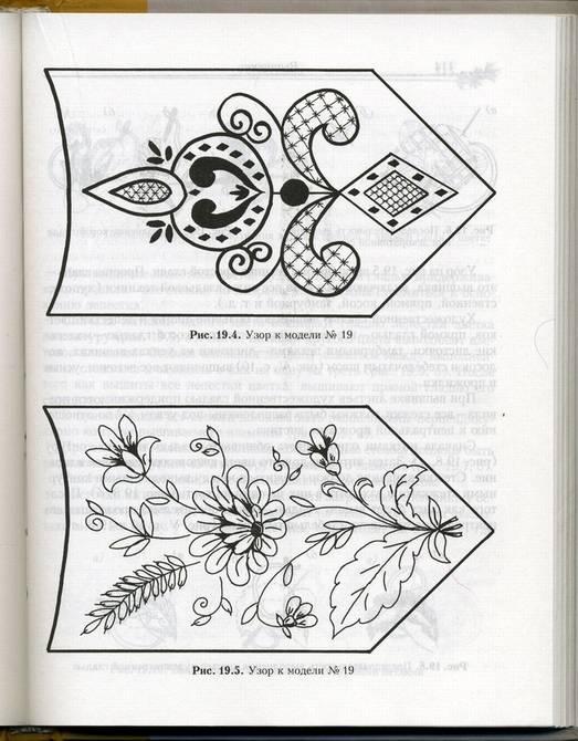 Иллюстрация 1 из 6 для Вышивка. Скатерти на любой вкус - Надежда Сотникова   Лабиринт - книги. Источник: * Ольга *