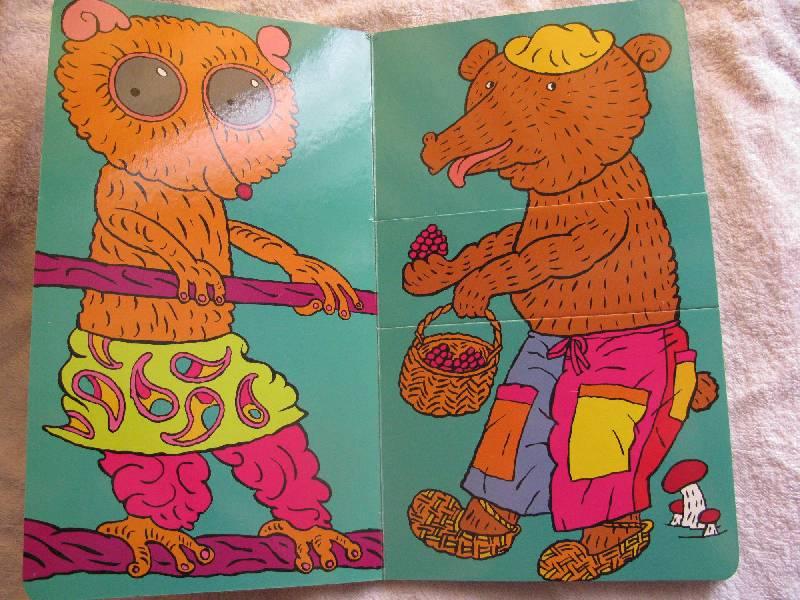 Иллюстрация 1 из 8 для Зверики-куролесики | Лабиринт - книги. Источник: Eva2030