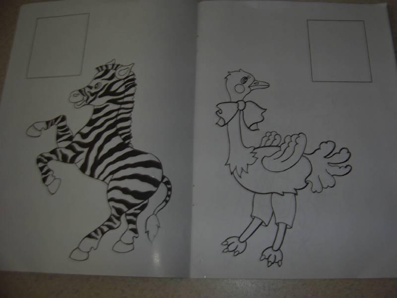 Иллюстрация 1 из 10 для Что за зверь? Раскраска с наклейками | Лабиринт - книги. Источник: Лилианна