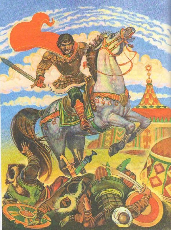 русские богатыри былины и героические сказки