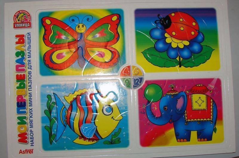 Иллюстрация 1 из 5 для Мягкий пазл. Бабочка, Рыбка, Слон, Жук (01741) | Лабиринт - игрушки. Источник: Smity