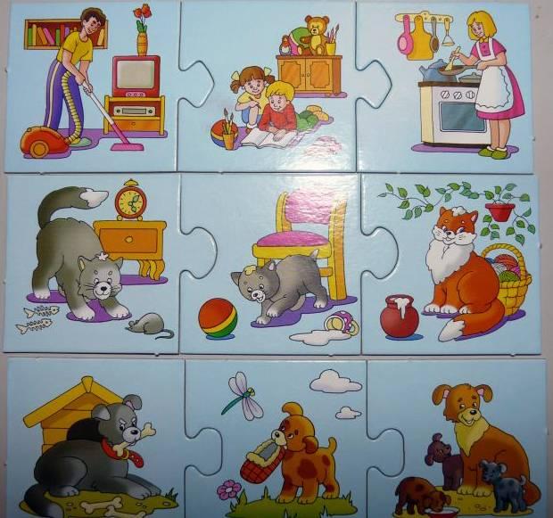 Иллюстрация 1 из 11 для Игра: Мама, Папа и Я (4024560) | Лабиринт - игрушки. Источник: Smity