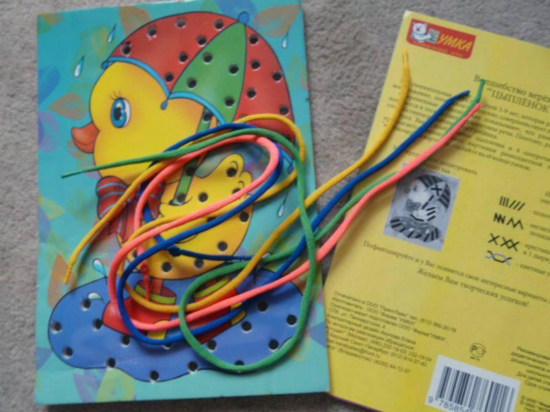 Иллюстрация 1 из 5 для Волшебство веревочек: Цыпленок | Лабиринт - игрушки. Источник: Smity