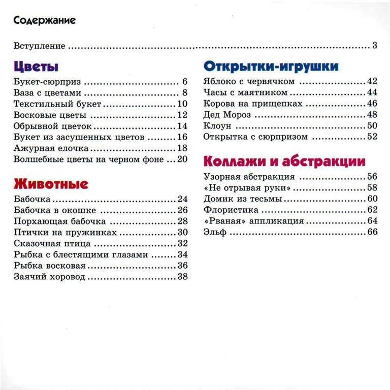 Иллюстрация 1 из 15 для Забавные открытки - Екатерина Румянцева | Лабиринт - книги. Источник: Юта