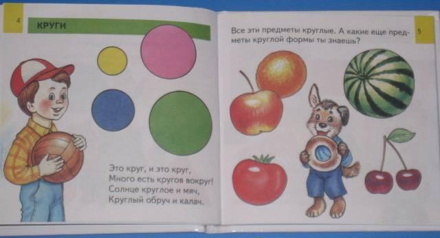 Иллюстрация 1 из 8 для Форма - Инна Светлова | Лабиринт - книги. Источник: aladory