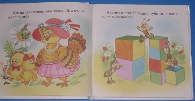 Иллюстрация 1 из 14 для Величина - Инна Светлова | Лабиринт - книги. Источник: aladory