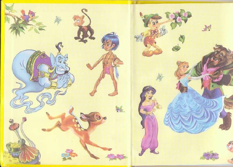 Иллюстрация 1 из 4 для Дневник Яркие символы. Глобус (ДИ0148261) | Лабиринт - канцтовы. Источник: Ёжик