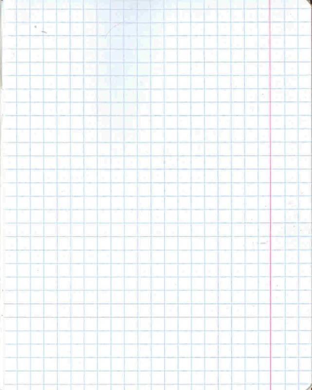 Иллюстрация 1 из 2 для Тетрадь 12 листов (2742) крупная клетка | Лабиринт - канцтовы. Источник: Тярионнакуби
