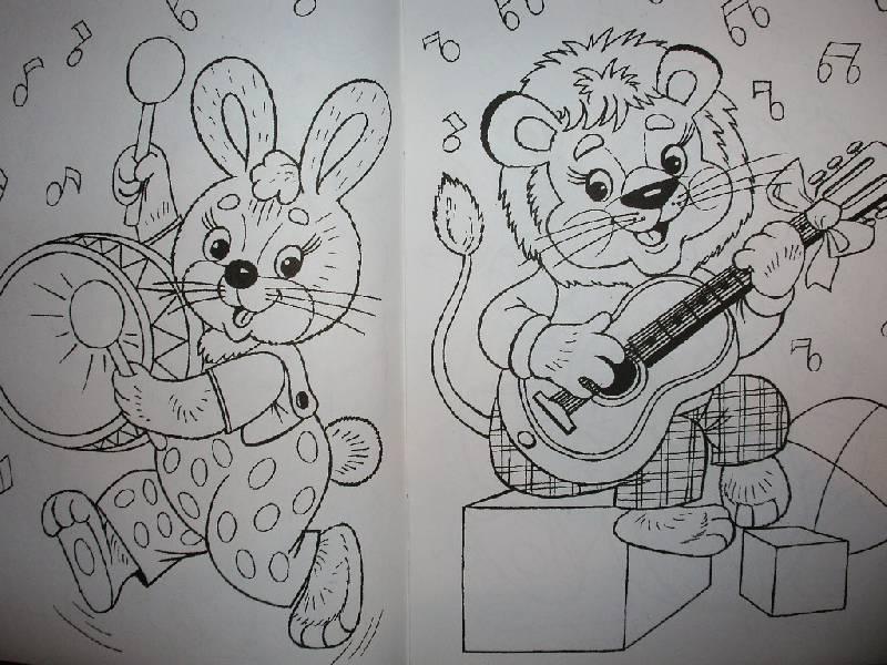 Иллюстрация 1 из 2 для Поиграем (раскраска) | Лабиринт - книги. Источник: Tiger.