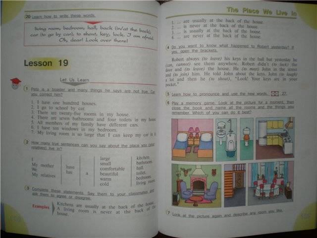 английский класс учебник 4 школа язык россии гдз