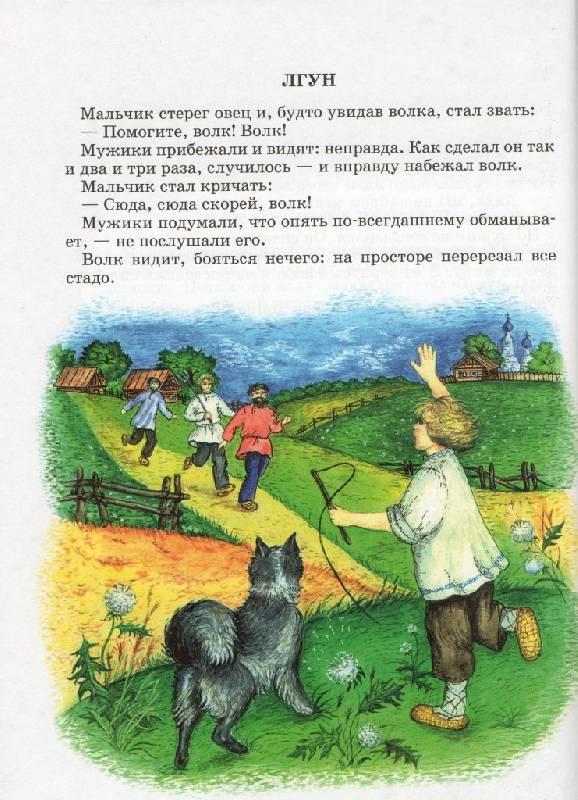 порнорассказы читать овца