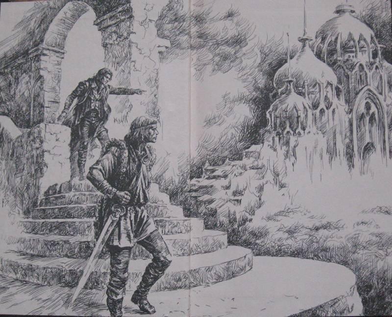 Иллюстрация 1 из 4 для Третий глаз дракона - Ален Лекс   Лабиринт - книги. Источник: Elerina