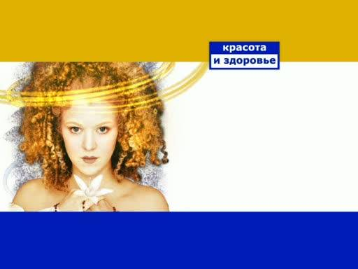Иллюстрация 1 из 13 для Уход за волосами - Григорий Чинцов | Лабиринт - видео. Источник: Флинкс