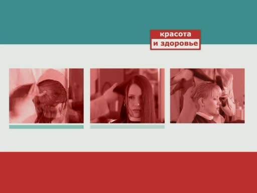 Иллюстрация 1 из 3 для Прически и укладки (DVD) - Григорий Чинцов | Лабиринт - видео. Источник: Флинкс