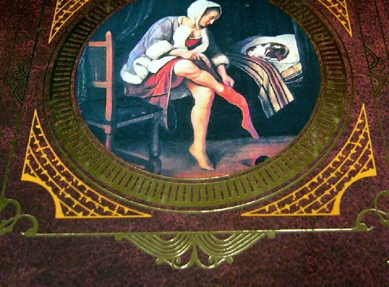Иллюстрация 1 из 5 для Пригожая повариха, или Похождение развратной женщины - Михаил Чулков | Лабиринт - книги. Источник: Nika
