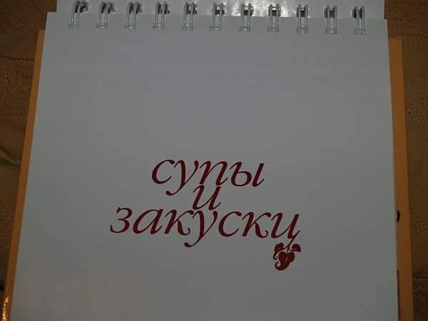 Иллюстрация 1 из 13 для Славянский базар (пружина)   Лабиринт - книги. Источник: Cовушка