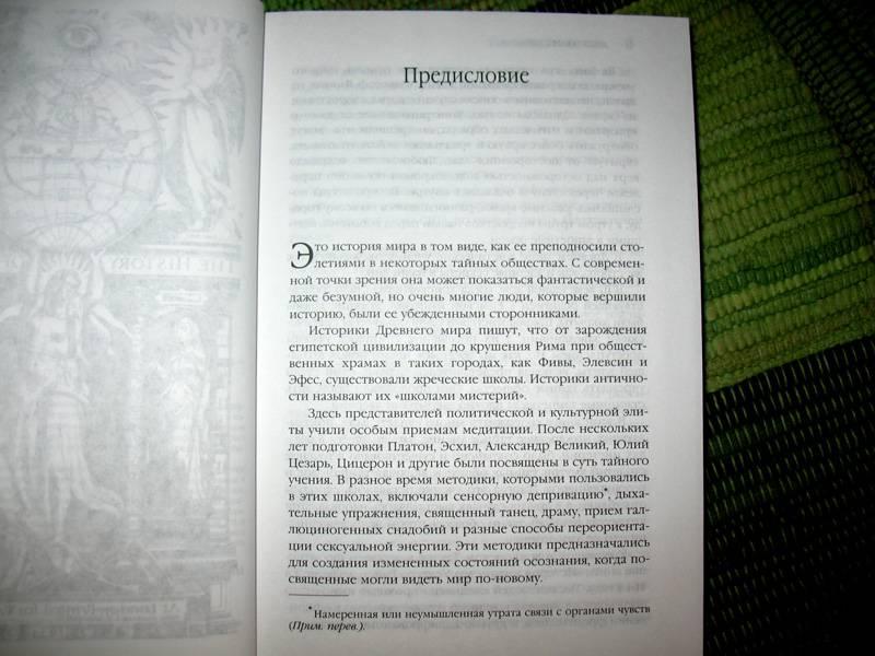 read Volume II. Thebaid, Books
