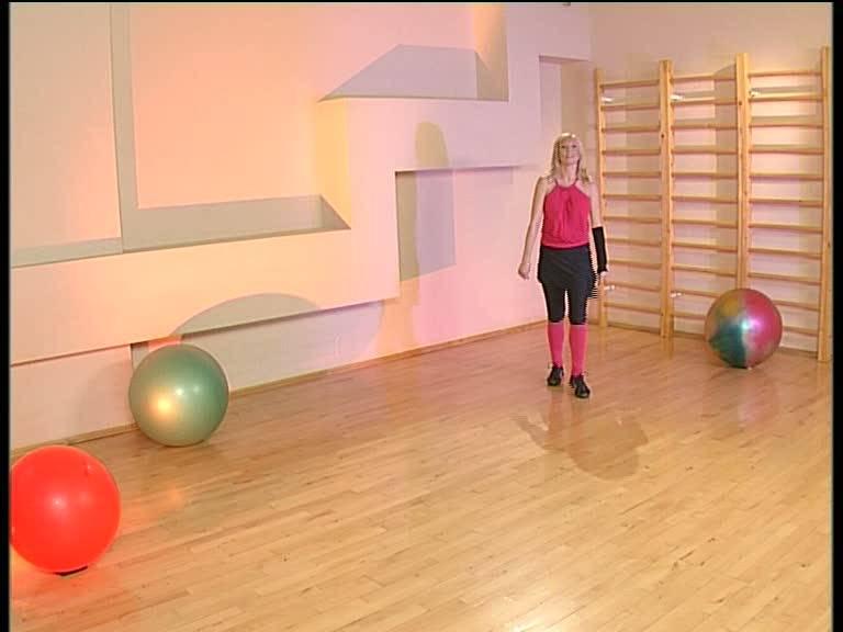 Иллюстрация 1 из 3 для Stripdance aerobics (DVD) - Дмитрий Лавров   Лабиринт - видео. Источник: Флинкс