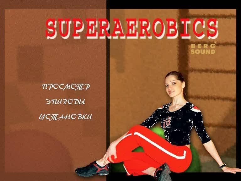 Иллюстрация 1 из 2 для Superaerobics (DVD) - Дмитрий Лавров | Лабиринт - видео. Источник: Флинкс